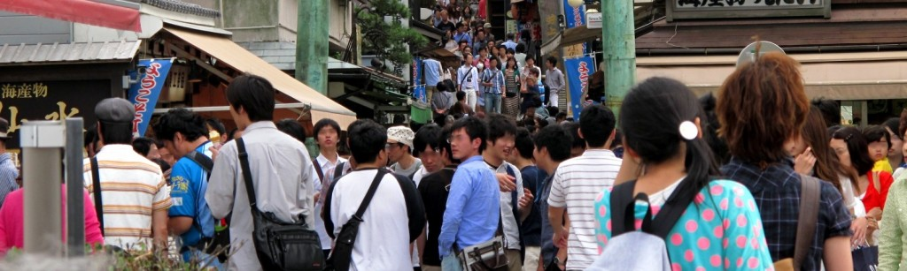 人口の増減